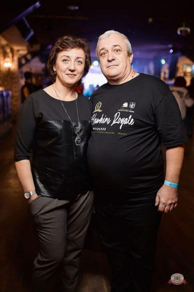 «Вечеринка Ретро FM»: «Комиссар», «Технология», «Размер Project», 19 сентября 2018 - Ресторан «Максимилианс» Новосибирск - 51