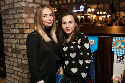 #2Маши, 23 сентября 2018 - Ресторан «Максимилианс» Новосибирск - 25