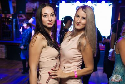 #2Маши, 23 сентября 2018 - Ресторан «Максимилианс» Новосибирск - 29