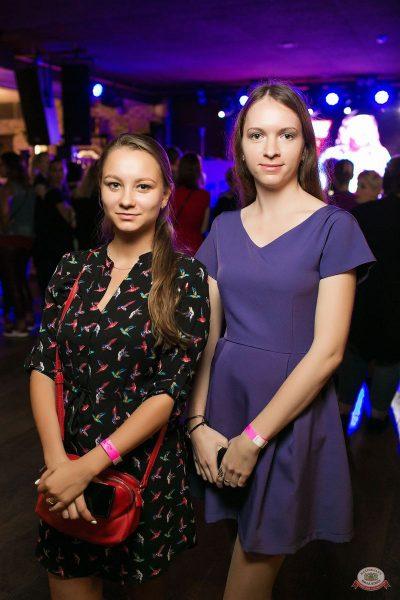 #2Маши, 23 сентября 2018 - Ресторан «Максимилианс» Новосибирск - 34