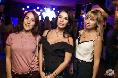 #2Маши, 23 сентября 2018 - Ресторан «Максимилианс» Новосибирск - 40