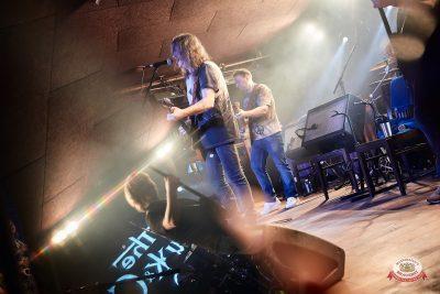 Группа «Чиж & Co», 26 сентября 2018 - Ресторан «Максимилианс» Новосибирск - 0023