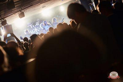 Группа «Чиж & Co», 26 сентября 2018 - Ресторан «Максимилианс» Новосибирск - 0058