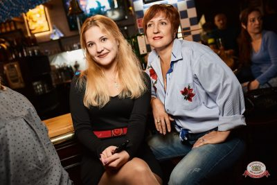 Группа «Чиж & Co», 26 сентября 2018 - Ресторан «Максимилианс» Новосибирск - 0069