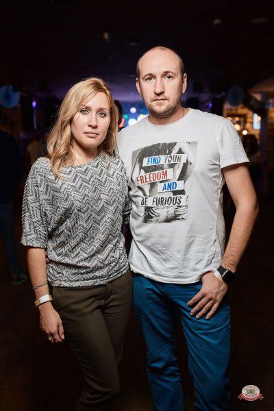 Группа «Чиж & Co», 26 сентября 2018 - Ресторан «Максимилианс» Новосибирск - 0070