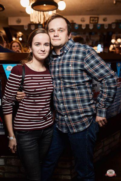 Группа «Чиж & Co», 26 сентября 2018 - Ресторан «Максимилианс» Новосибирск - 0072
