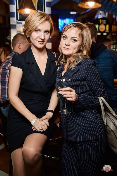 Группа «Чиж & Co», 26 сентября 2018 - Ресторан «Максимилианс» Новосибирск - 0073