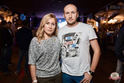Группа «Чиж & Co», 26 сентября 2018 - Ресторан «Максимилианс» Новосибирск - 0075