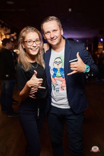 Группа «Чиж & Co», 26 сентября 2018 - Ресторан «Максимилианс» Новосибирск - 0076
