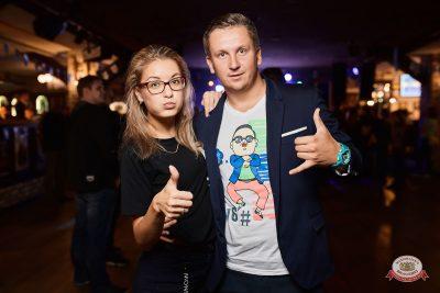 Группа «Чиж & Co», 26 сентября 2018 - Ресторан «Максимилианс» Новосибирск - 0077