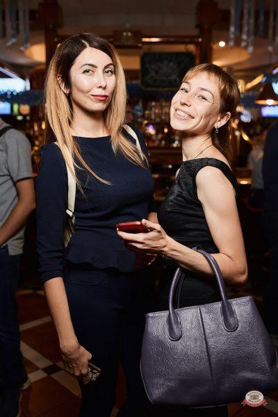 Группа «Чиж & Co», 26 сентября 2018 - Ресторан «Максимилианс» Новосибирск - 0078