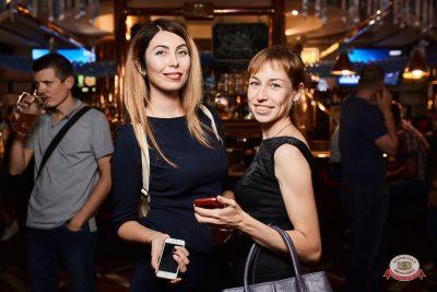 Группа «Чиж & Co», 26 сентября 2018 - Ресторан «Максимилианс» Новосибирск - 0083