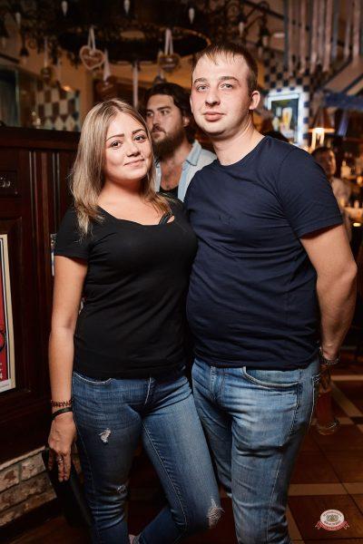 Группа «Чиж & Co», 26 сентября 2018 - Ресторан «Максимилианс» Новосибирск - 0084