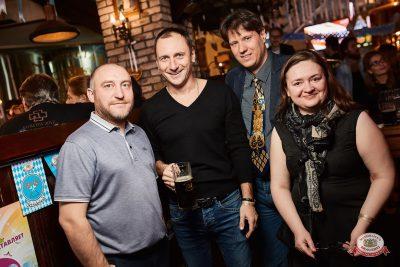 Группа «Чиж & Co», 26 сентября 2018 - Ресторан «Максимилианс» Новосибирск - 0085