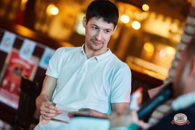 «Октоберфест-2018». Бир Кинг, 27 сентября 2018 - Ресторан «Максимилианс» Новосибирск - 0005