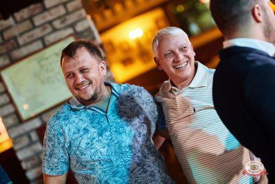 «Октоберфест-2018». Бир Кинг, 27 сентября 2018 - Ресторан «Максимилианс» Новосибирск - 0006
