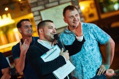 «Октоберфест-2018». Бир Кинг, 27 сентября 2018 - Ресторан «Максимилианс» Новосибирск - 0007