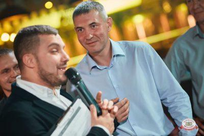 «Октоберфест-2018». Бир Кинг, 27 сентября 2018 - Ресторан «Максимилианс» Новосибирск - 0008