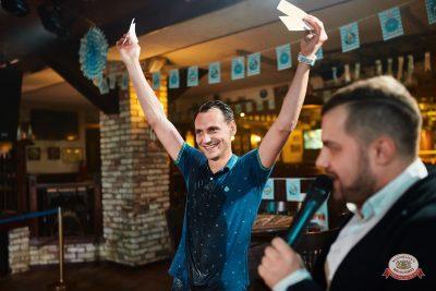 «Октоберфест-2018». Бир Кинг, 27 сентября 2018 - Ресторан «Максимилианс» Новосибирск - 0013