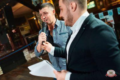 «Октоберфест-2018». Бир Кинг, 27 сентября 2018 - Ресторан «Максимилианс» Новосибирск - 0023