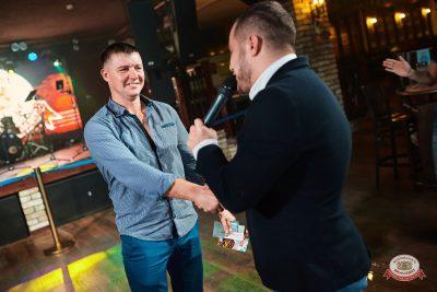«Октоберфест-2018». Бир Кинг, 27 сентября 2018 - Ресторан «Максимилианс» Новосибирск - 0024
