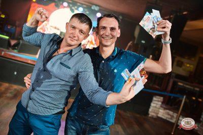 «Октоберфест-2018». Бир Кинг, 27 сентября 2018 - Ресторан «Максимилианс» Новосибирск - 0026