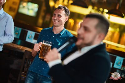 «Октоберфест-2018». Бир Кинг, 27 сентября 2018 - Ресторан «Максимилианс» Новосибирск - 0029
