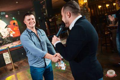 «Октоберфест-2018». Бир Кинг, 27 сентября 2018 - Ресторан «Максимилианс» Новосибирск - 0042