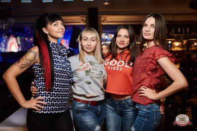 «Октоберфест-2018». Бир Кинг, 27 сентября 2018 - Ресторан «Максимилианс» Новосибирск - 0055