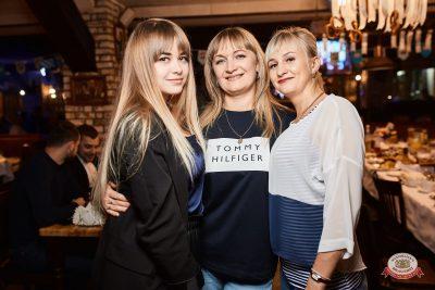 «Октоберфест-2018». Бир Кинг, 27 сентября 2018 - Ресторан «Максимилианс» Новосибирск - 0059