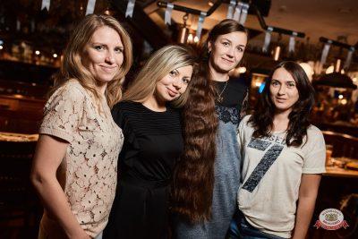 «Октоберфест-2018». Бир Кинг, 27 сентября 2018 - Ресторан «Максимилианс» Новосибирск - 0065