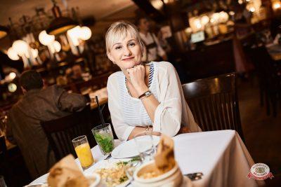 «Октоберфест-2018». Бир Кинг, 27 сентября 2018 - Ресторан «Максимилианс» Новосибирск - 0069