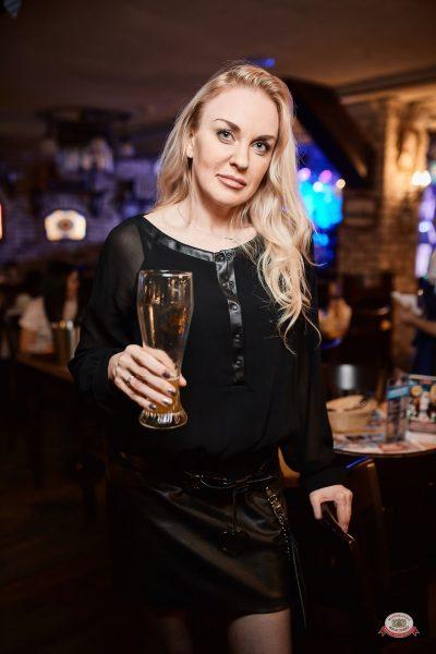 «Октоберфест-2018». Бир Кинг, 27 сентября 2018 - Ресторан «Максимилианс» Новосибирск - 0070