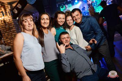 «Октоберфест-2018». Бир Кинг, 27 сентября 2018 - Ресторан «Максимилианс» Новосибирск - 0079