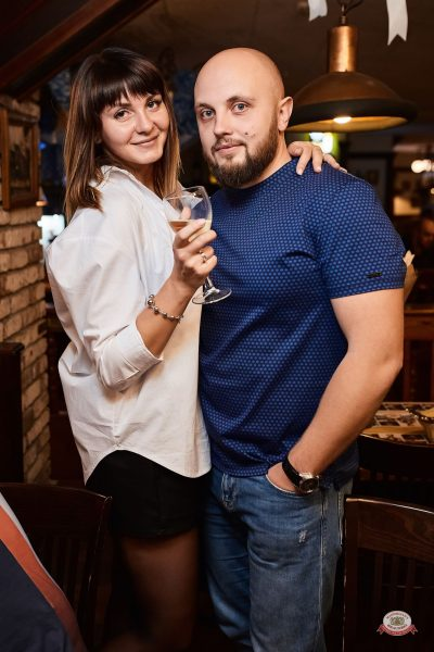 «Октоберфест-2018». Бир Кинг, 27 сентября 2018 - Ресторан «Максимилианс» Новосибирск - 0082