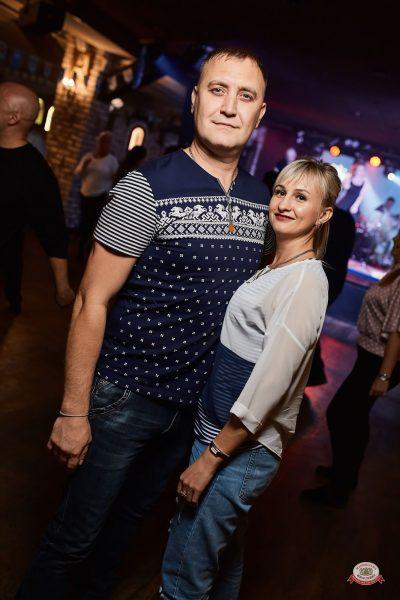 «Октоберфест-2018». Бир Кинг, 27 сентября 2018 - Ресторан «Максимилианс» Новосибирск - 0083