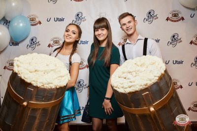 «Октоберфест-2018»: выбор пивной столицы, 5 октября 2018 - Ресторан «Максимилианс» Новосибирск - 0001