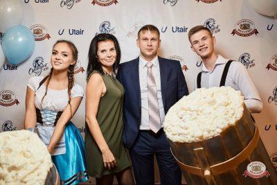«Октоберфест-2018»: выбор пивной столицы, 5 октября 2018 - Ресторан «Максимилианс» Новосибирск - 0003