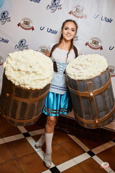 «Октоберфест-2018»: выбор пивной столицы, 5 октября 2018 - Ресторан «Максимилианс» Новосибирск - 0004