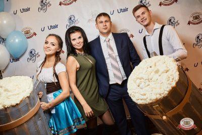 «Октоберфест-2018»: выбор пивной столицы, 5 октября 2018 - Ресторан «Максимилианс» Новосибирск - 0005