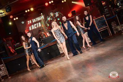 «Октоберфест-2018»: выбор пивной столицы, 5 октября 2018 - Ресторан «Максимилианс» Новосибирск - 0008