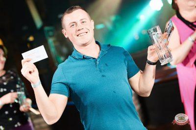 «Октоберфест-2018»: выбор пивной столицы, 5 октября 2018 - Ресторан «Максимилианс» Новосибирск - 0013
