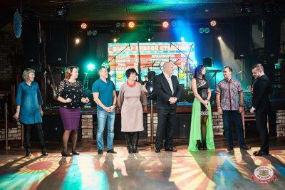 «Октоберфест-2018»: выбор пивной столицы, 5 октября 2018 - Ресторан «Максимилианс» Новосибирск - 0016