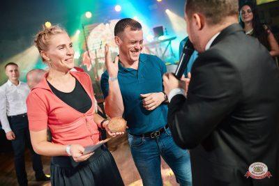 «Октоберфест-2018»: выбор пивной столицы, 5 октября 2018 - Ресторан «Максимилианс» Новосибирск - 0020