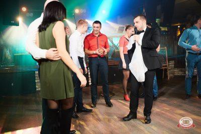 «Октоберфест-2018»: выбор пивной столицы, 5 октября 2018 - Ресторан «Максимилианс» Новосибирск - 0022