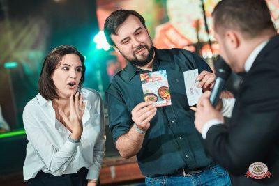 «Октоберфест-2018»: выбор пивной столицы, 5 октября 2018 - Ресторан «Максимилианс» Новосибирск - 0025