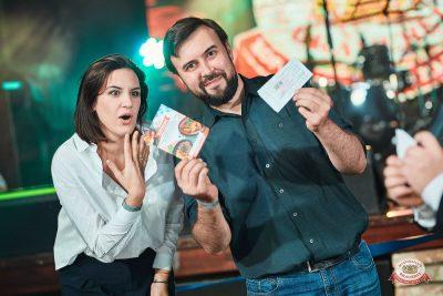 «Октоберфест-2018»: выбор пивной столицы, 5 октября 2018 - Ресторан «Максимилианс» Новосибирск - 0027