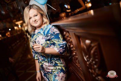 «Октоберфест-2018»: выбор пивной столицы, 5 октября 2018 - Ресторан «Максимилианс» Новосибирск - 0034