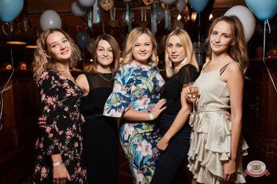 «Октоберфест-2018»: выбор пивной столицы, 5 октября 2018 - Ресторан «Максимилианс» Новосибирск - 0037