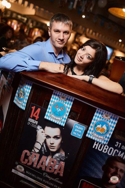 «Октоберфест-2018»: выбор пивной столицы, 5 октября 2018 - Ресторан «Максимилианс» Новосибирск - 0038